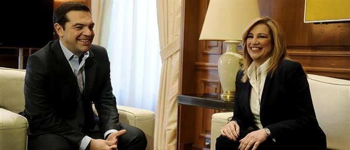 Αποτέλεσμα εικόνας για συναντηση τσιπρα γεννηματα για το eurogroup